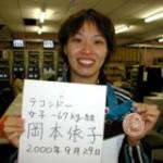 medium_sourire_d_asie.jpg